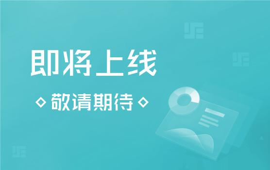 中国会计准则初探