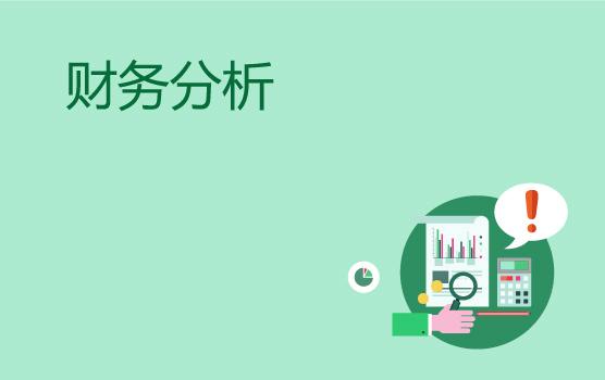 巧用商业思维分析企业经营实质(南京)
