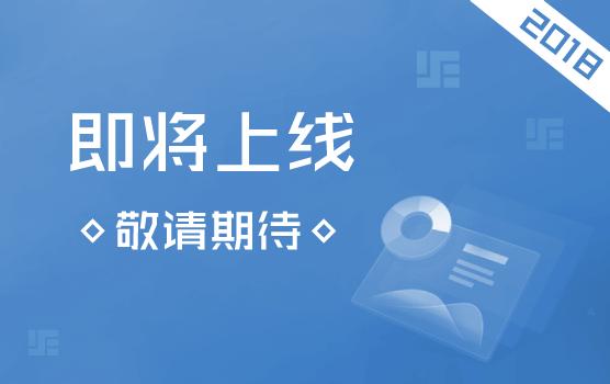 FMCG快消品企业常见的税务筹划方法