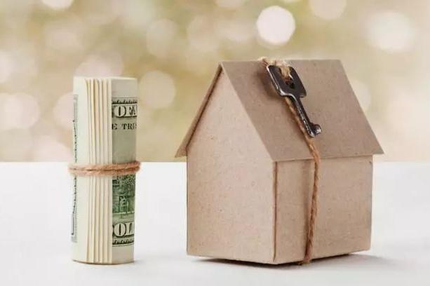 两部门明确公租房资产管理原则:所有权和使用权必须分离