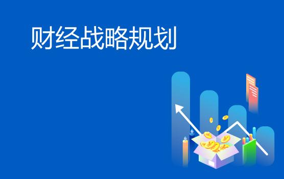 中国最大新能源企业协鑫的财经战略规划
