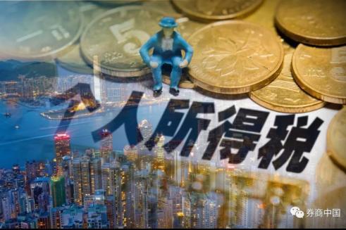 月收入10000元以下,基本無需繳個稅!