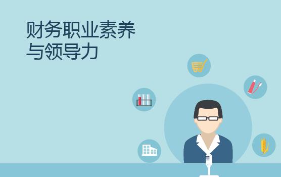 【每日经典】与希尔顿财务副总裁的十问十答