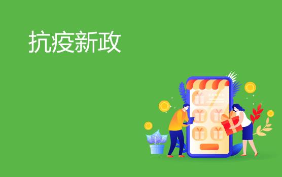 【迷你课】四大行业的判定原则及税收优惠