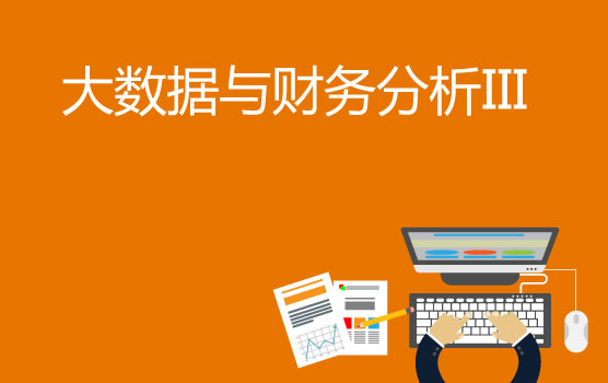 【迷你课】从数据到洞察,从洞察到故事:财务月度商业智能报告