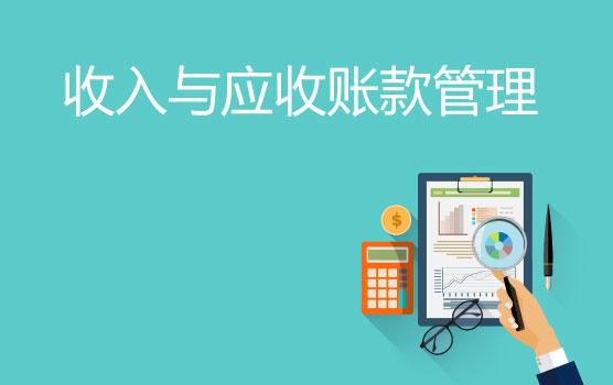 一小时搭建实时数据仪表盘:收入与应收账款