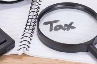 税务总局权威解读:六项最新增值税政策和管理措施