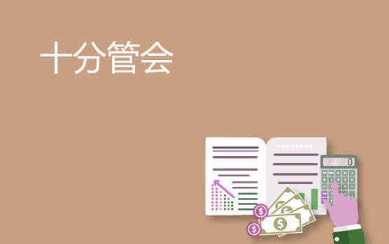 【迷你课】财务报表上风生水起,为什么企业的口袋却越来越瘪
