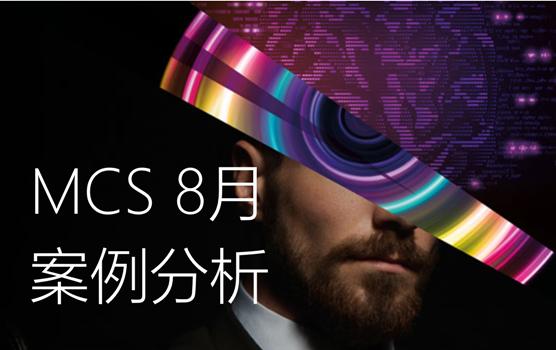 【深圳班】管理级8月线下培训录像 7.16-18