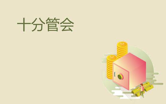【迷你课】为什么生意越做越大,反而感觉越来越缺钱