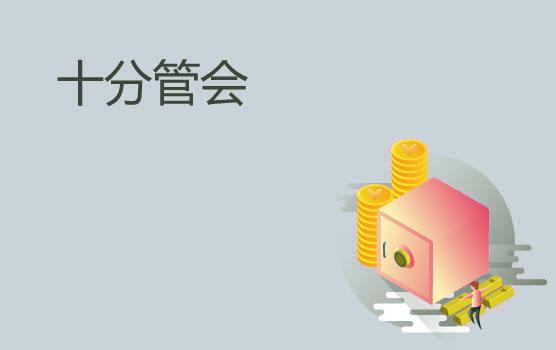 【迷你课】现金流是一座金矿,除了钱,你还能挖到什么