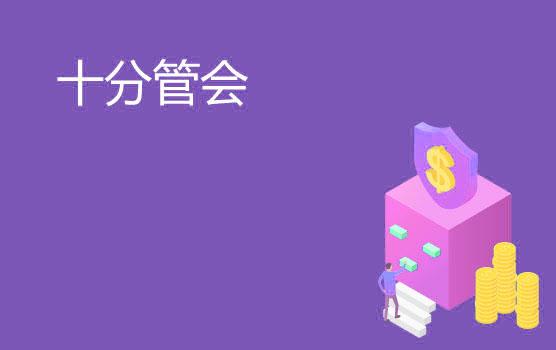 【迷你课】社群运营加电商,积分如何当钱花