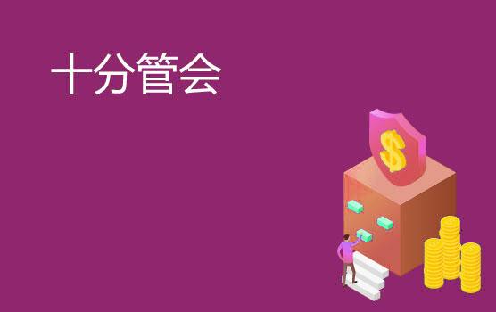 【迷你课】裂变营销套路多,用户增长的ROI