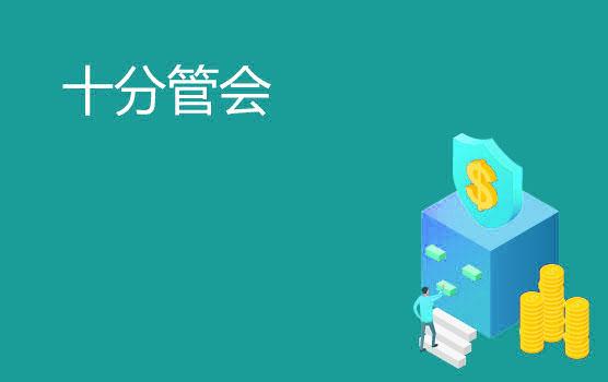 【迷你课】现金为王促销忙,预付充值和膨胀