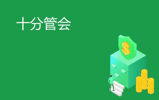 【迷你课】网红带货促增长,疯狂背后的成本账