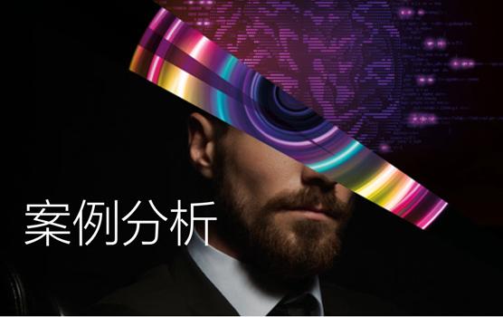 【CSEP北京班】21.5 战略级线下培训录像 4.10-12
