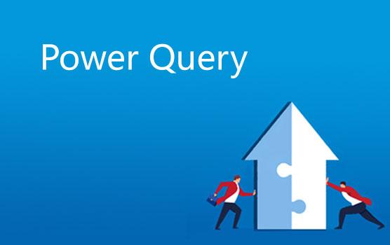 Power Query数据拆分、合并、反转、分组