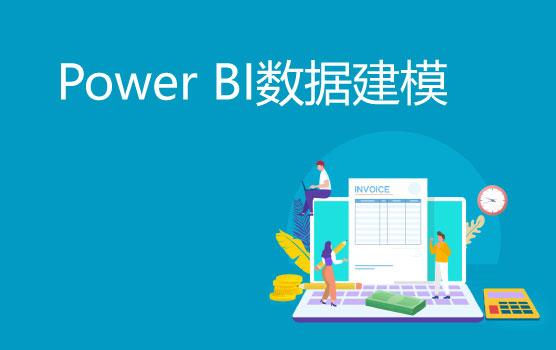 Power BI创建销售-产品-客户-分析报表