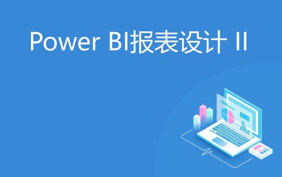 Power BI报表制作之色彩搭配