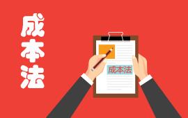 作業成本法在企業經營中的運用
